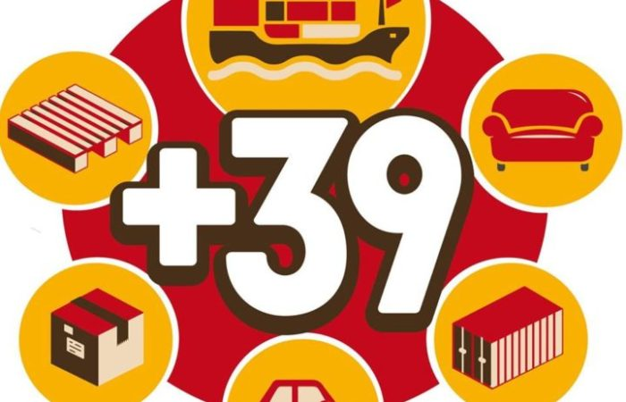 MAS 39 SHIPMENTS